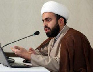 علی الهی خراسانی